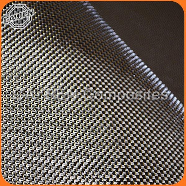 3k hybrid carbon fabric with golden matel fabric (PET)2.jpg