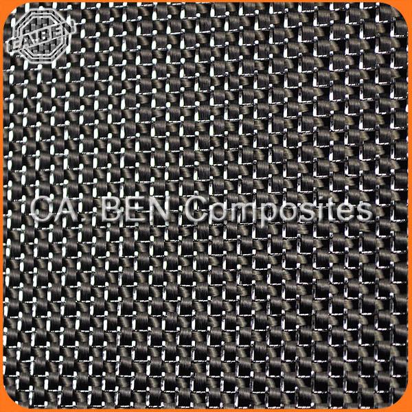 3k Hybrid Carbon Fiber Cloth with Silver Metal Wire1.jpg