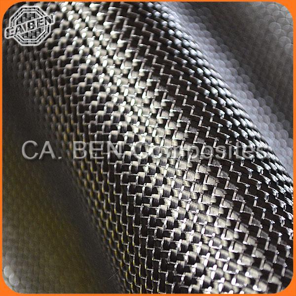 3k Hybrid Carbon Fiber Cloth with Silver Metal Wire2.jpg