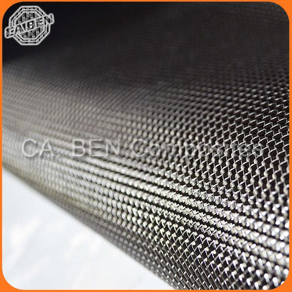 3k Hybrid Carbon Fiber Cloth with Silver Metal Wire3.jpg